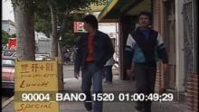 90004_BANO_15520_01.mov