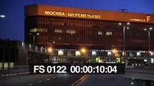 Sheremetjevo (FS 0122).mov