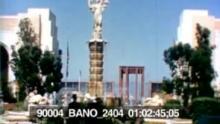 90004_BANO_2404_03