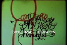 13160_13261_chevrolet1.mov
