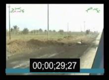 TC-Iraq-04.mov