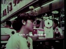 13171_41126_japan_population10.mov