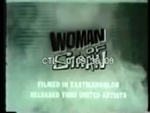 8132_woman_of_straw.mp4