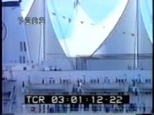 10106_cruise_ship_doc.mp4
