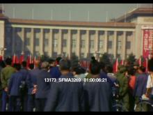 13173_SFMA3269_china_home_movie.mov