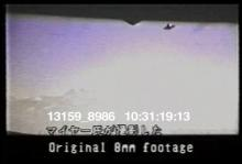 13159_8986_flying_saucer_footage2.mov