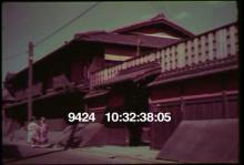 9424_geisha2.mov
