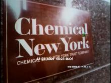 13174_8309_chemical_new_york.mov