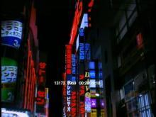 13172_8969_tokyo1.mov