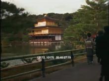 13172_10170_kinkakuji_temple_kyoto.mov