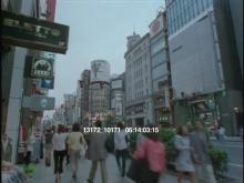 13172_10171_ginza_yonchome_tokyo.mov