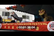 13157_SFHD5_moon_fest.mov